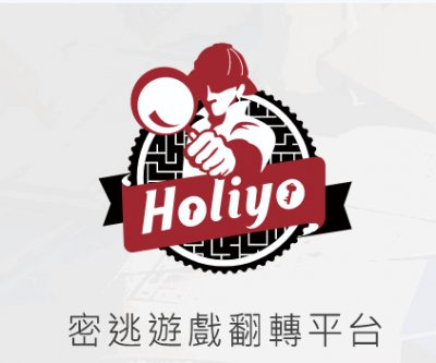 https://holiyo.tn.edu.tw/game/game_platform/