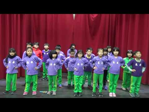 高原國小學生朝會2020-12-29